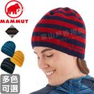 Mammut長毛象 1191-03072_多色 中性款防風保暖針織帽 快乾機能帽/雪地防寒帽/滑雪帽/運動羊毛帽