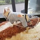快速出貨買一送一寵物小狗狗雨衣雨披泰迪比熊斗牛寵物小型犬防水透明雨衣