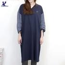 【秋冬新品】American Bluedeer - 條紋假背心洋裝 二色