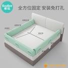 床圍欄寶寶防摔防護欄嬰兒床邊床圍兒童安全...