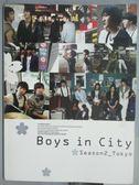 【書寶二手書T8/寫真集_XCX】Super Junio Boys in City Season2_Tokyo