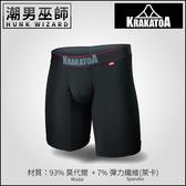 krakatoa 貼身男性內褲四角褲長版 深黑色   輕薄舒適莫代爾萊卡 襠部囊袋包覆運動透氣防異味排汗