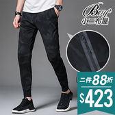 棉褲 升級版3D迷彩拉鍊休閒縮口棉褲【NZ75714】