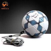 4號帶繩足球 兒童練習球青少年訓練專用足球 校園足球耐踢耐磨