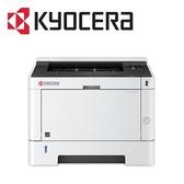 [富廉網]【KYOCERA】京瓷 ECOSYS P2040dn A4 黑白雷射印表機