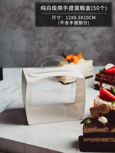 蛋糕杯 慕斯蛋糕包裝盒
