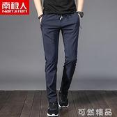 男士休閒褲修身薄款新款百搭時尚直筒運動褲彈性舒適褲子男 可然精品