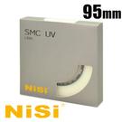 NISI 耐司 SMC L395 UV ...