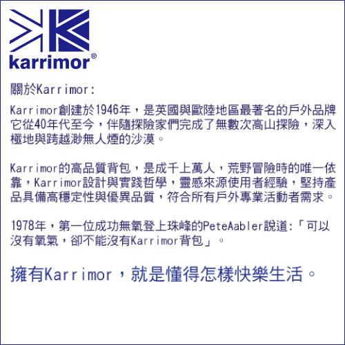 英國【Karrimor】御用超級大蒸鍋(附蒸架) KA-W320A