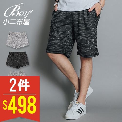 短褲 情侶混織休閒棉褲 棉質短褲【PPK81017】