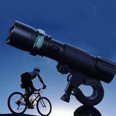 手電筒 可充電強光LED遠射自行車伸縮燈夜騎山地車前燈騎行裝備igo  酷男精品館