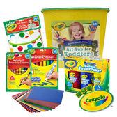 美國Crayola繪兒樂 幼兒夏日塗鴉超值組 麗翔親子館