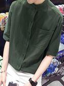 夏天短袖襯衫男寬鬆立領棉麻五分袖襯衣青少年韓版潮流亞麻上衣服 喵小姐