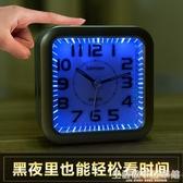 音樂鬧鐘簡約鬧鐘靜音床頭創意鐘錶個性學生鬧鐘小鬧鐘迷你台鐘錶
