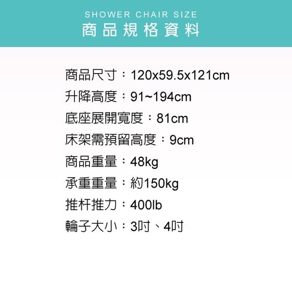 """""""必翔銀髮"""" 移位機 (未滅菌) PH-988 懸吊式手動移位機 【生活ODOKE】"""