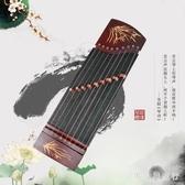 便攜式小古箏 忘機琴 古琴 迷你微型練指器 彈奏樂器 FF1058【男人與流行】