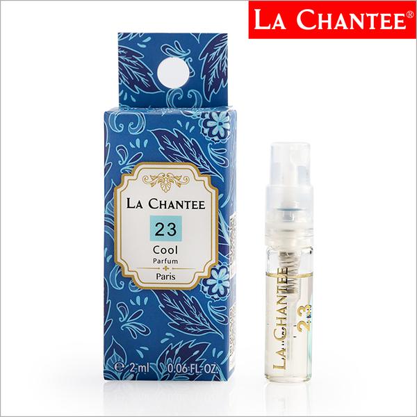 LA CHANTEE 男性香水2ml-23號酷