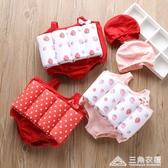 女童浮力泳衣兒童溫泉度假游泳衣小童泳裝寶寶泳衣女孩小孩1-3歲 三角衣櫃