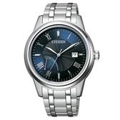 【台南 時代鐘錶 CITIZEN】星辰 光動能 復古經典 簡約波紋時尚腕錶 AW7001-98L 藍/銀 41.3mm