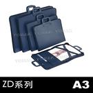YOMAK ZD603 A3作品袋/美術...