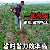 割草機背負式割草機小型多功能農用汽油開荒打草割灌機家用除草機鬆土機 免運 維多