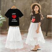 兒童裙子韓版夏季新款中大童半身裙女童長裙網紗 nm877【Pink中大尺碼】