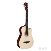 刻字38寸民謠木吉他初學者男女學生結他成人樂器入門通用款自學 QQ22063『優童屋』