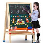 寫字板 七巧板兒童畫板磁性小黑板支架式教學寫字板畫畫家用塗鴉板可升降 果果輕時尚NMS