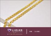 【YUANDA】『索鍊項鍊 』兩尺8錢 黃金純金項鍊 男鍊-元大鑽石銀樓