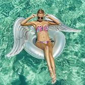 INS新款充氣翅膀游泳圈天使之翼浮床浮排水上躺椅椅子氣墊床水泡·全館免運igo