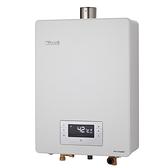 林內 Rinnai 16公升強制排氣熱水器 RUA-C1620WF