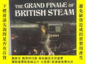 二手書博民逛書店The罕見Great Finale of British steamY227453