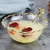 甜品碗玻璃花邊小碗水晶碗糖水碗沙拉碗日式金邊燕窩碗【愛物及屋】
