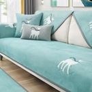 沙發墊四季通用防滑高檔北歐簡約現代沙發套罩全包萬能套罩蓋布巾 夢幻小鎮