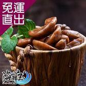 海鮮王 金鑽特級一口吃烏魚胗*8包組(50g±5%/包)【免運直出】
