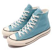 Converse Chuck Taylor All Star 70 藍 水藍 奶油底 1970 男鞋 女鞋 高筒 帆布鞋【PUMP306】 161440C