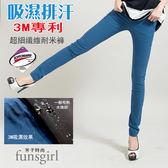 3M專利吸濕排汗超細纖維耐米長褲(S-2L)-3色~funsgirl芳子時尚