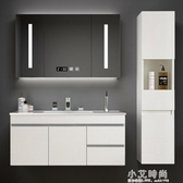 精品 智慧北歐浴室櫃組合衛浴櫃洗手盆櫃洗漱台 洗臉盆現代簡約 掛牆式 半摺清出