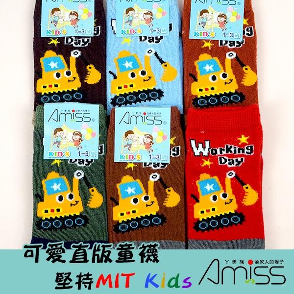 Amiss【C405-5】可愛直版止滑童襪*小怪手(3雙入)1-3歲