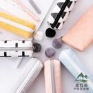 2個裝 鉛筆袋 韓版小清新學生可愛簡約男女文具盒【星際小舖】