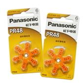 【GN232】Panasonic 助聽器電池 PR48 (13)『6入』SONY電池 EZGO商城