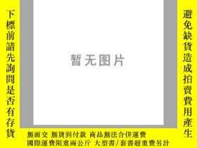 二手書博民逛書店【罕見】 中國當代實力美術名家薈萃:莊壽紅 賈德江21467 賈
