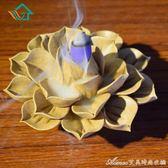 新中式手工陶瓷香薰爐倒流香爐家用凈化空氣禪意牡丹荷花香插香座 艾美時尚衣櫥