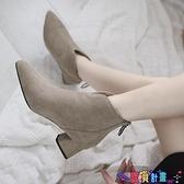 高跟短靴 小短靴粗跟2021新款百搭單靴秋冬季高跟女鞋彈力瘦瘦中跟靴子 寶貝計畫