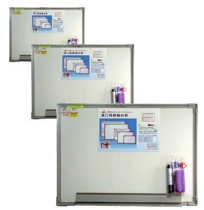 成功 單面 60x90cm 磁性 白板 /片 020302