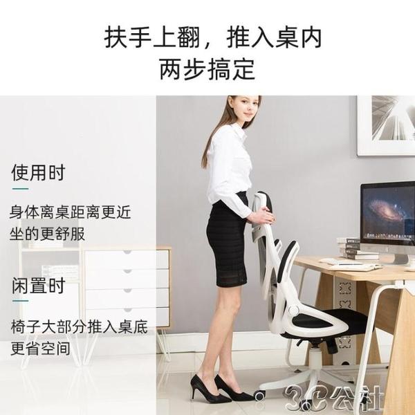 電競椅 電腦椅電競辦公椅學生家用舒適升降靠背游戲書房寫字宿舍久坐椅子  3C公社YYP