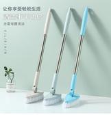 清潔刷 長柄地板刷家用浴室瓷磚刷衛生間地磚死角清潔神器硬毛洗廁所刷子
