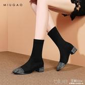 款秋冬短靴女大東妞中筒靴彈力靴粗跟中跟瘦瘦靴百搭靴子襪靴 【快速出貨】