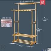 鋁合金晾衣架落地雙桿式曬衣架室內涼曬架陽台單桿家用掛衣服架子 NMS創意新品