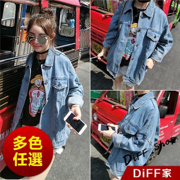 【DIFF】新款韓版寬鬆顯瘦百搭淺色牛仔外套 單寧立領 牛仔百搭 牛仔上衣【J35】